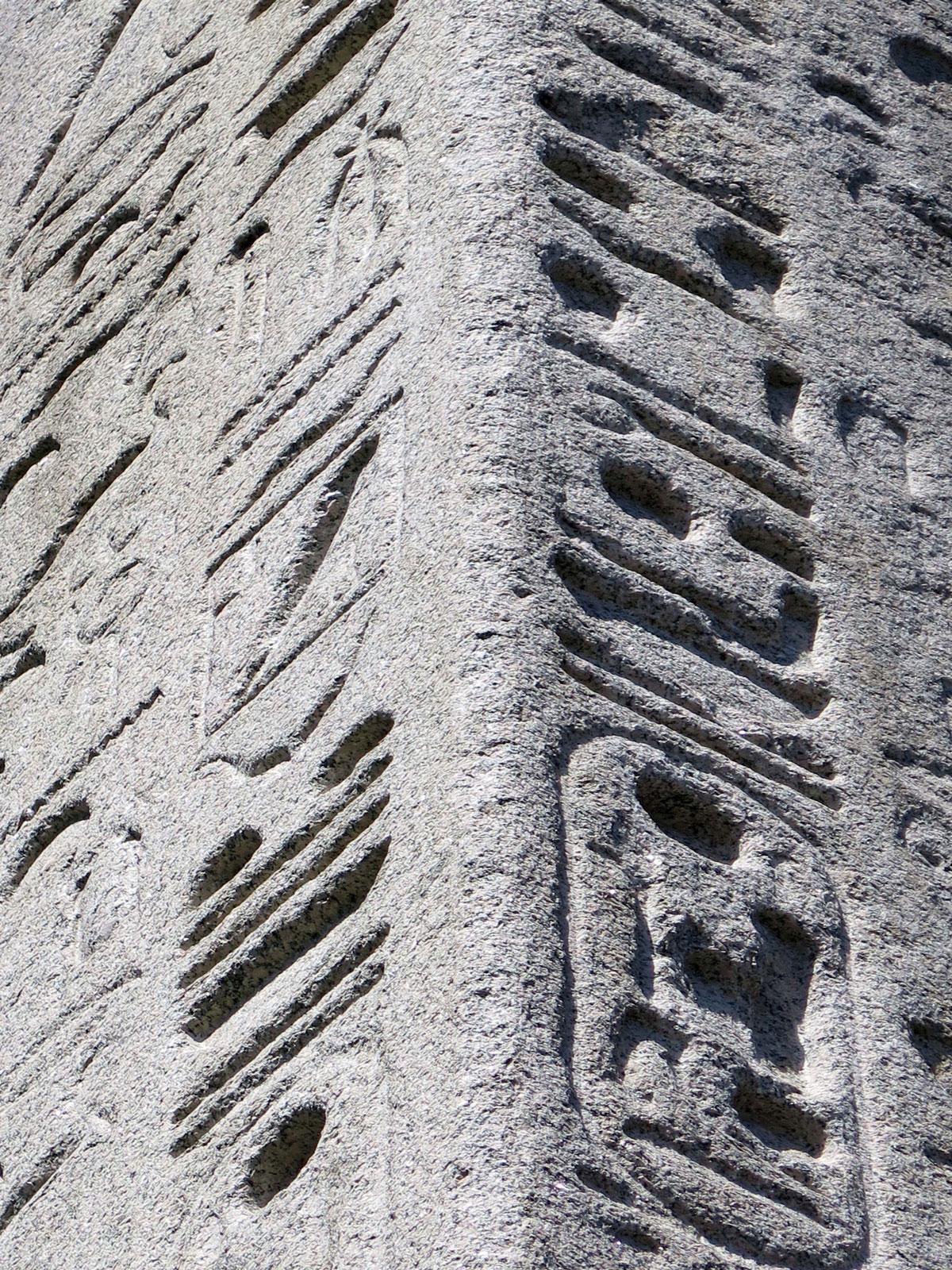 Hieroglyphs on the Obelisk
