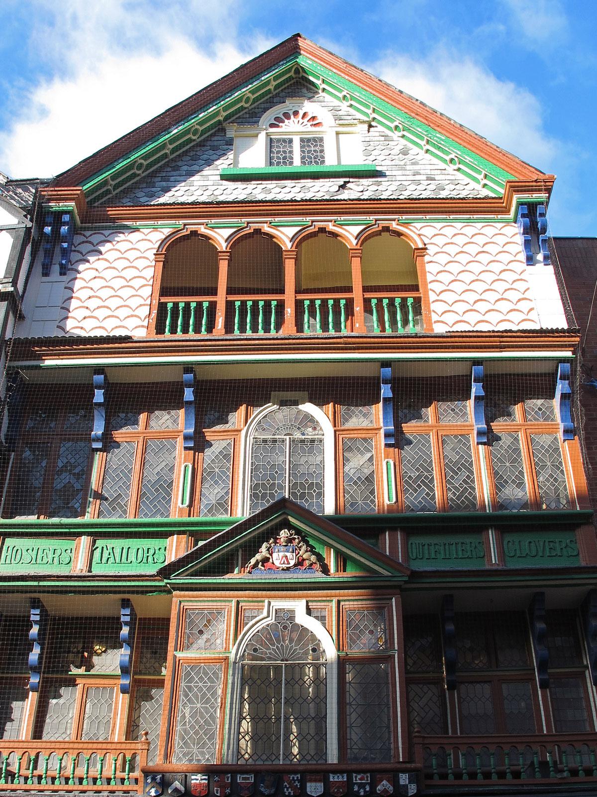 Facade of the former J&G Ross Shop